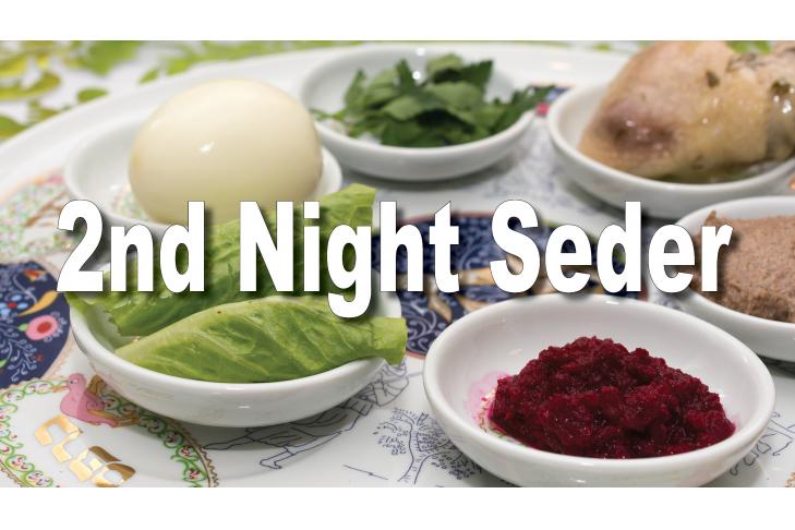 2nd Night Seder Banner