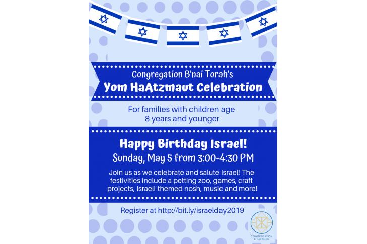 Israel Day (1)