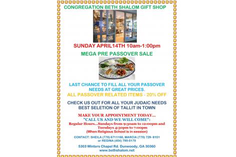 Passover First Night Seder | Atlanta Jewish Connector