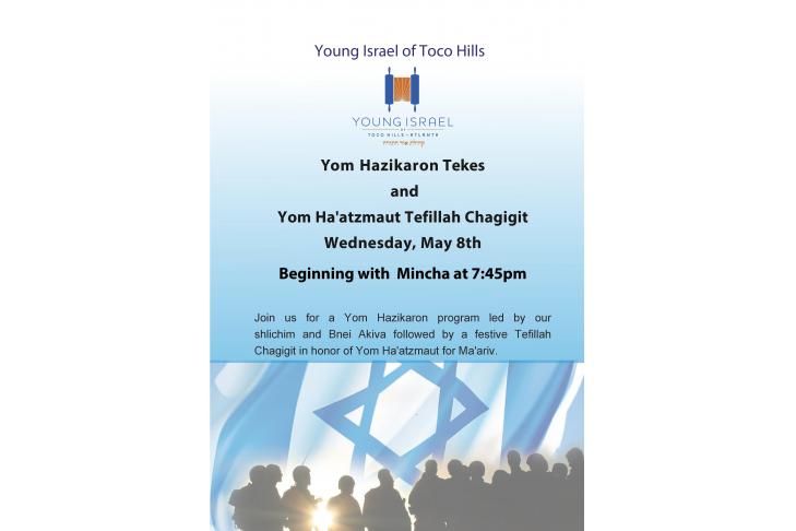 Yom HaZikaron 5779-page-001