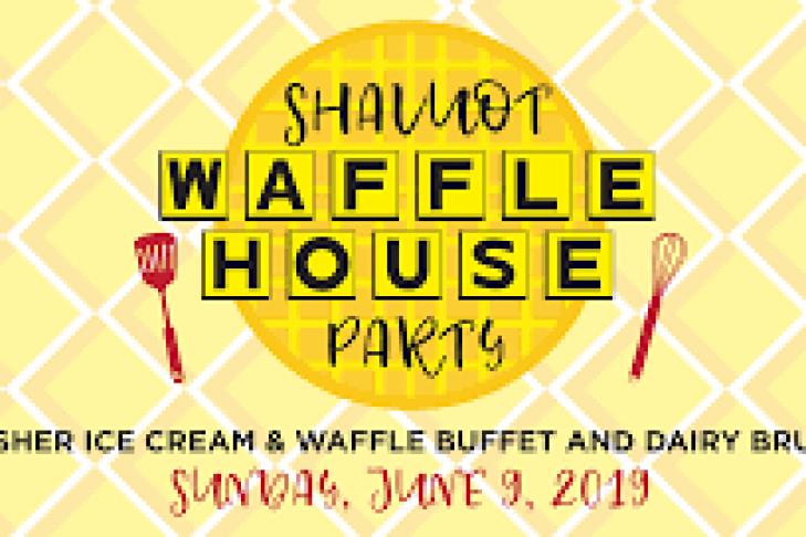shavuot waffle house