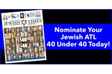AJT-Jewish-40-under-40_April-2017_facebook