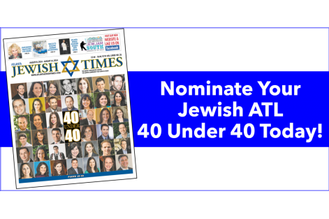 AJT-Jewish-40-under-40_April-2017_facebook