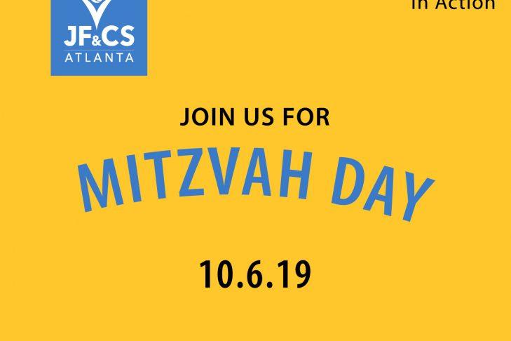 Mitzvah Day FB Post Corner Hashtag
