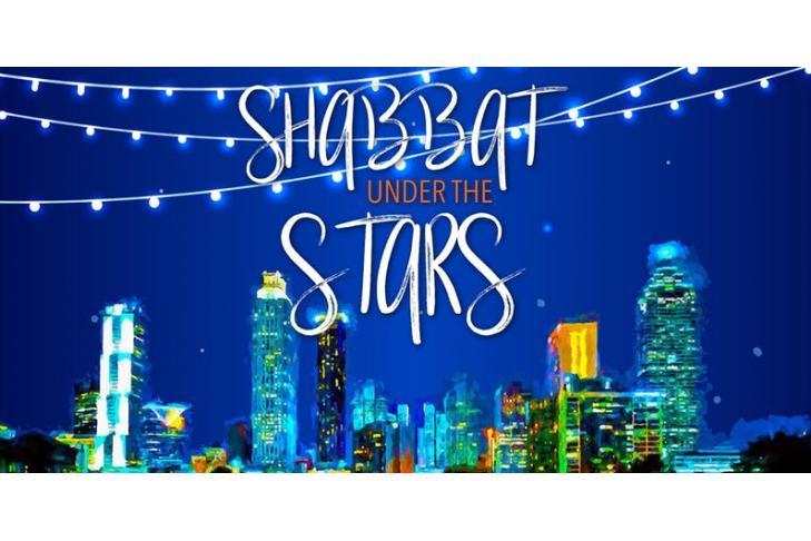 YJP Shabbat Under the Star Listing Pic