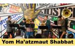 Yom Ha'Atzmaut Banner