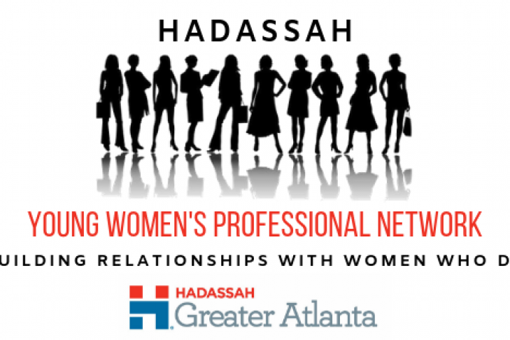 Young Women's Professional Network FB Cover