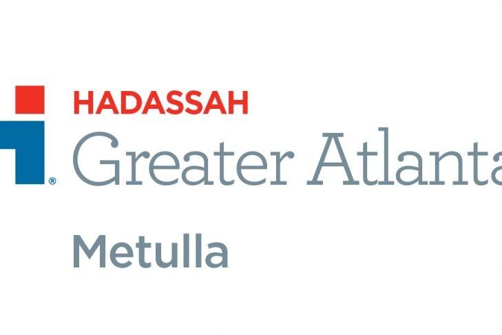 Hadassah-Metulla2-729x486