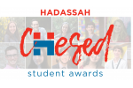 Chesed Awards_Facebook cover_040119