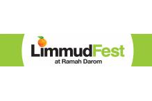LimmudFest-HEADER.5cae33e27f1647.30915879