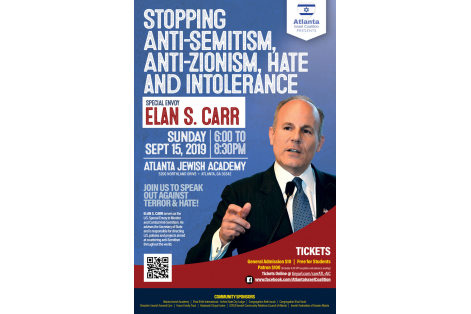Atlanta-Israel-Coalition_Sept-2019-Event_web-3
