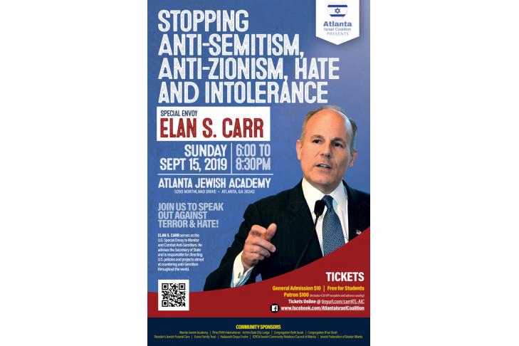 Atlanta-Israel-Coalition_Sept-2019-Event_web-3