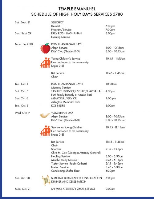 HHD Schedule for the Media