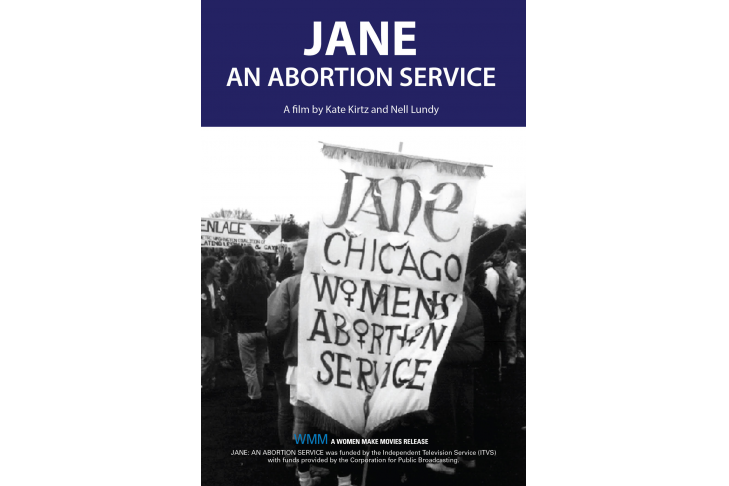 Jane An Abortion Service film