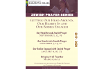 Jewish Prayer Series