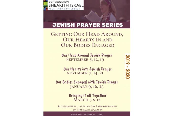 Jewish Prayer Series   Atlanta Jewish Connector
