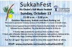 SukkahFest 2019 Jpeg