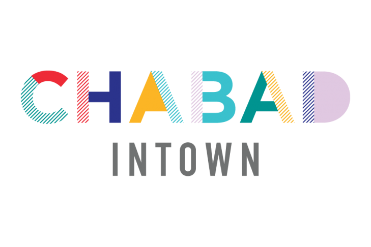 chabadintown-logo