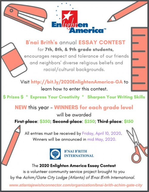 Best American Essays 2020 Enlighten America 2020   the B'nai B'rith Essay Contest for 7th