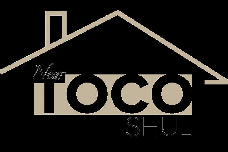 new-toco-shul (1)