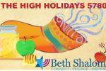 High Holidays 5780