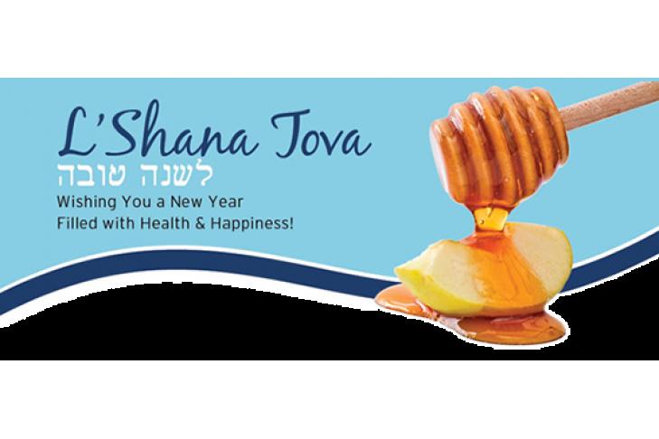L-Shana-Tova_new