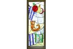 Rosh HaShanah Yom Kippur Window