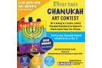 AD_Chanukah Art Contest_Insta_11-29-2019 (004)
