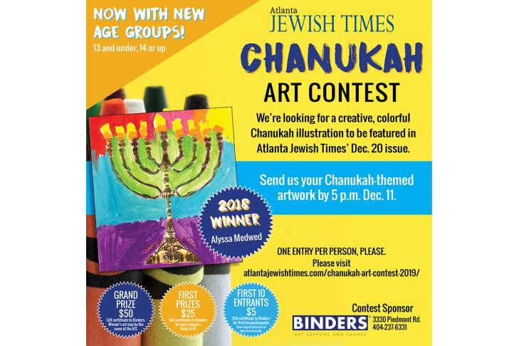 AD_Chanukah Art Contest_Insta_11-29-2019 (004)