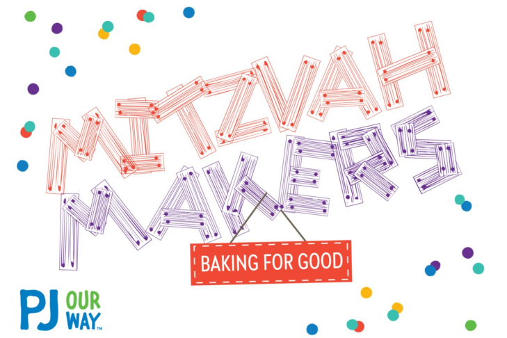 PJ Library- Baking for Good