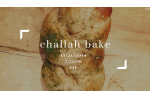 challah bake image