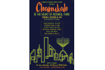 chanukah roswell