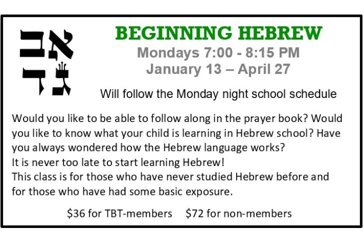 Adult Hebrew