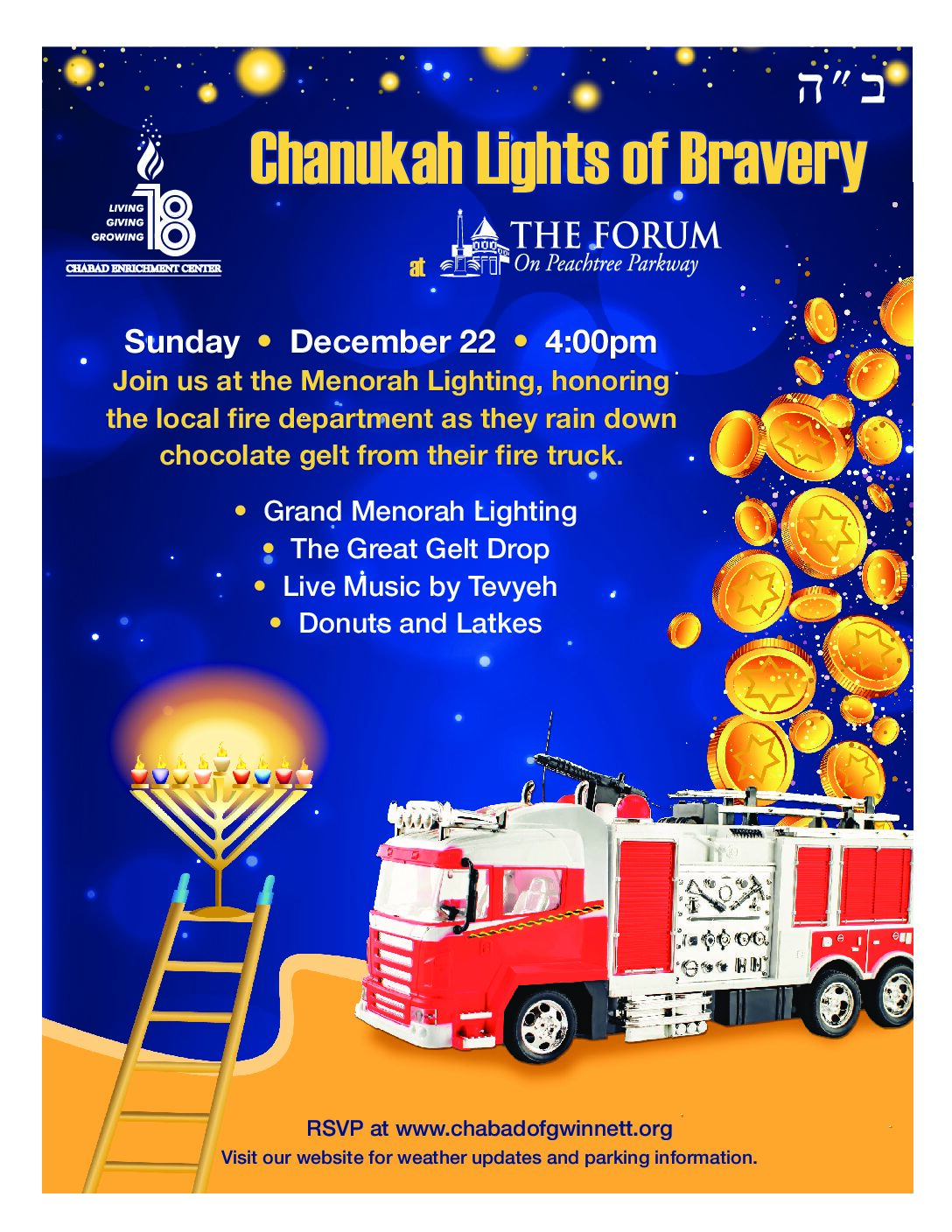 Chanukah Flyer 2019 (4)