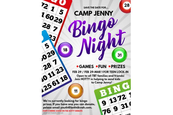 CJ Bingo Night Save The Date 2020