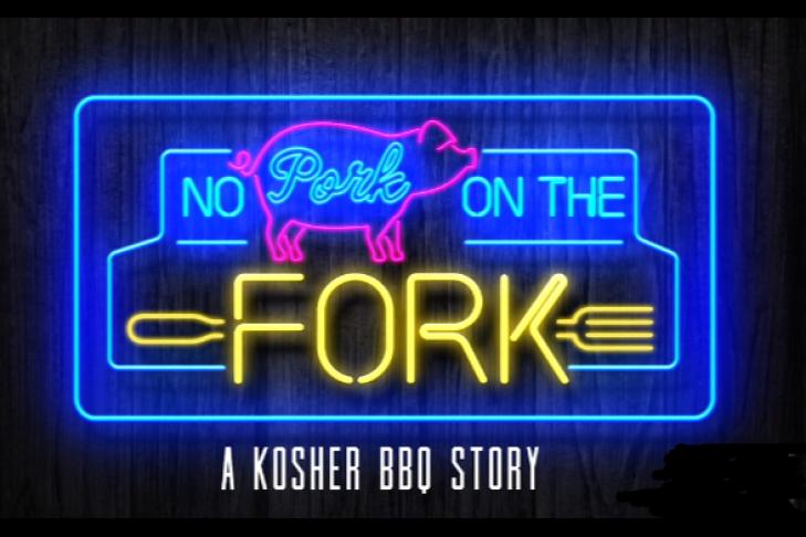 No Pork on The Fork Logo