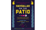 havdallah on the patio