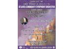 ACSO Concert Poster 02232020 Shearith Israel