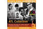 Jerry Wexler ATL Collective