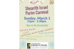 Purim Carnival 2
