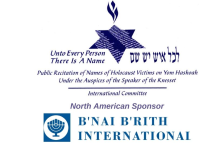 Unto Every Person BBI logo (3)