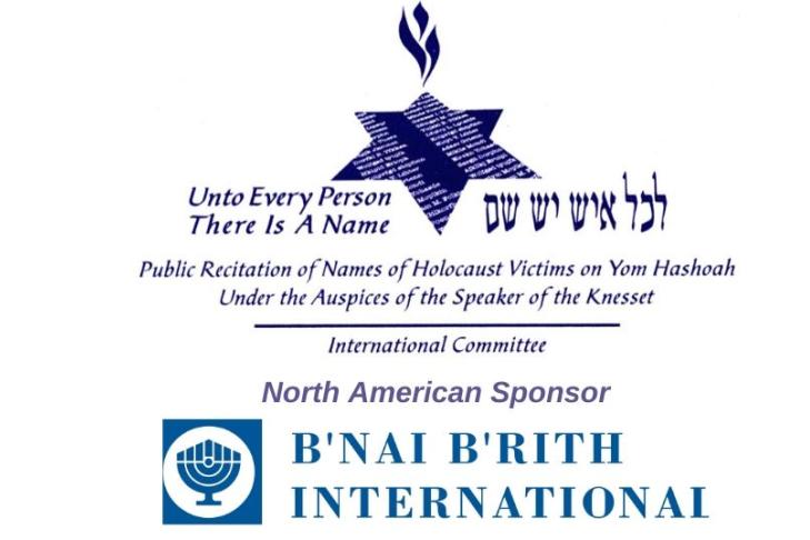 Unto Every Person BBI logo (3)