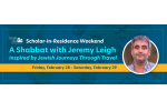 jeremy leigh web banner