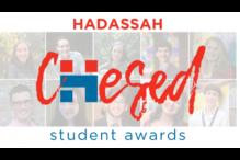 Chesed Logo