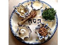 Passover Seder Plate photo