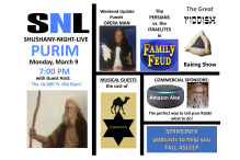 Purim Graphic March 2020 2.21.20