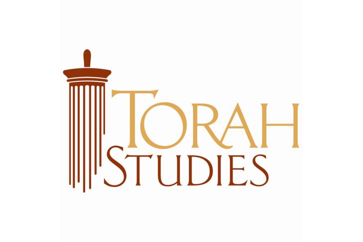Torah Studies Square