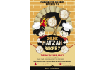 virtual matzah bakery