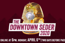DowntownSeder2020v2-LandingPage
