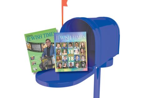 mailbox-1024x640